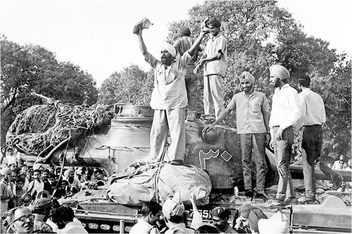 Asal Uttar