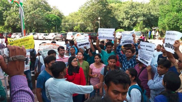 JNU Rape Protest