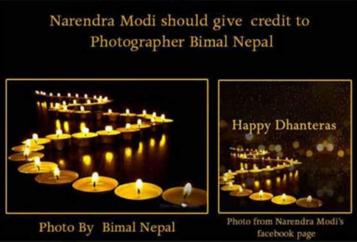 Bimal Nepal
