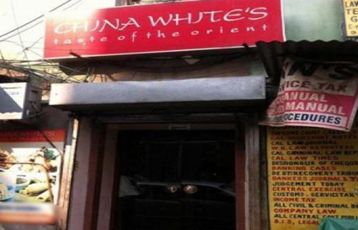 China Whites