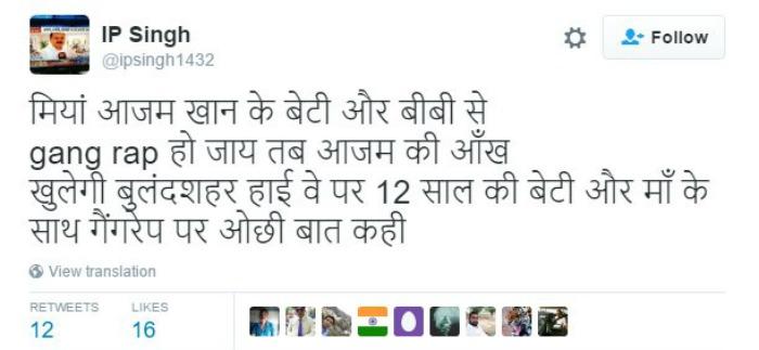 IP Singh