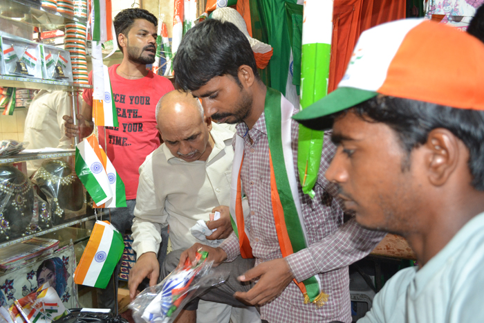 Demand for Tricolour