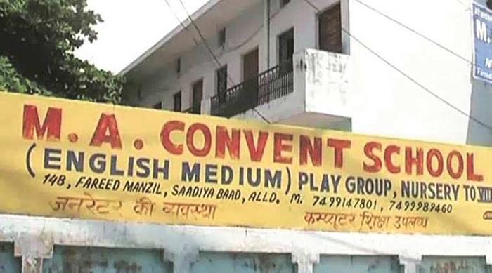 MA Convent School