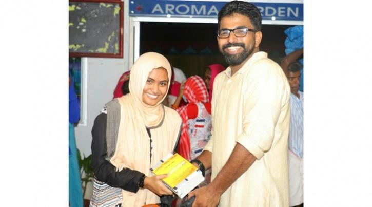 Mehr Kerala Muslim Indian Express