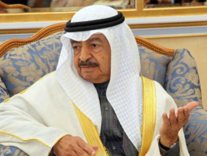 Bahrain PM