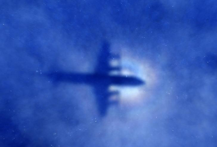 MH370 Plunged Into Ocean At 20,000 Feet A Minute
