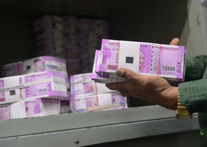Karnataka Black Money
