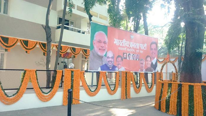 BJP office Pune