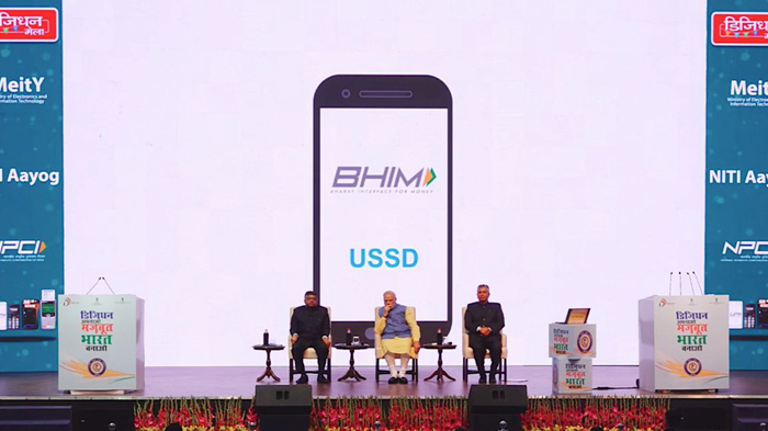 PM Narendra Modi BHIM app