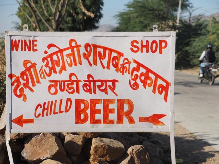 Wine Shop Near Highway India