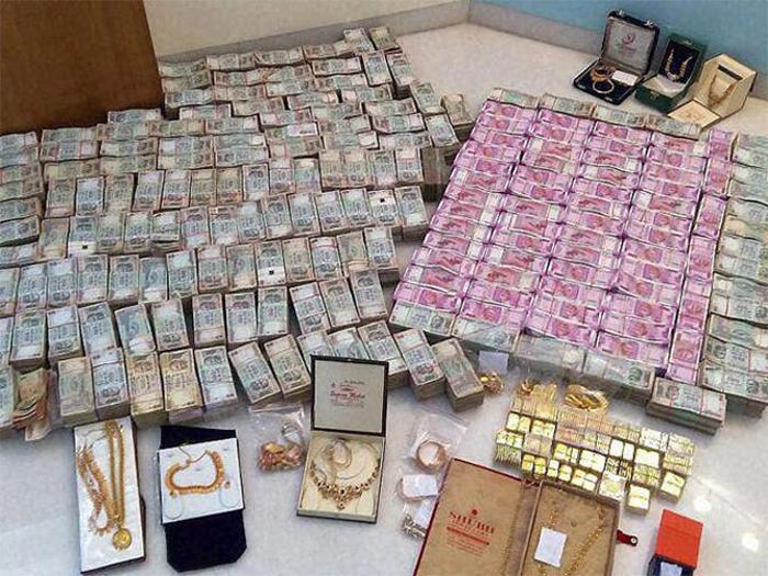 Black Money In   Karnataka