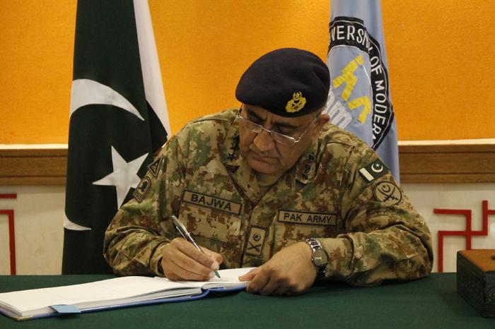 army chief General Qamar Javed Bajwa