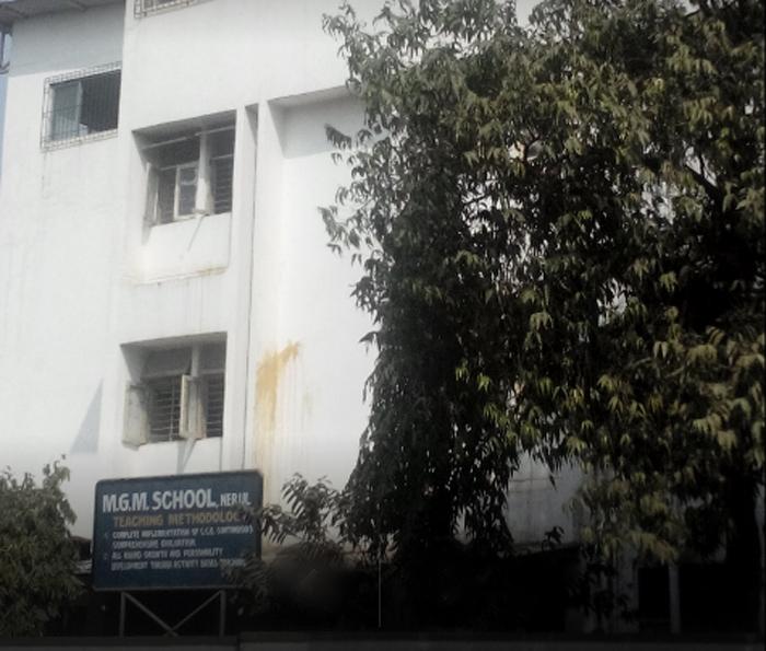 MGM school
