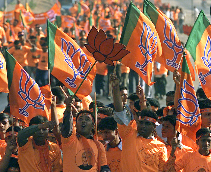 BJP Received The Maximum Donation
