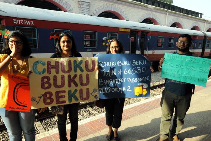 Chukubuku movement