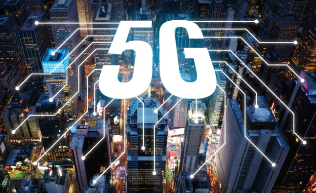 5G to Power Smarter Cities Technology