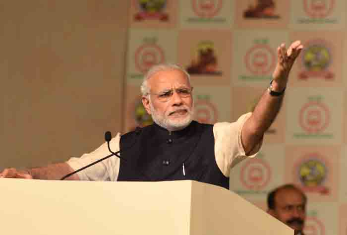 Prime Minister Narendra Mod