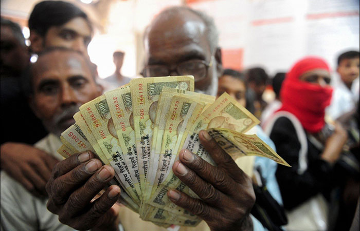 500 Note