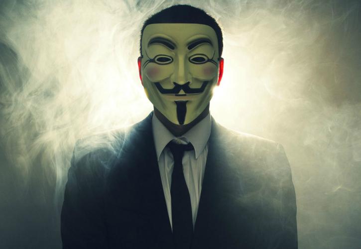 Legion Anonymous