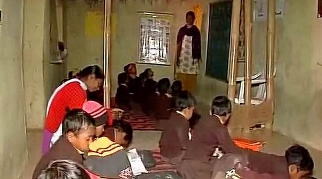 school chattisgarh