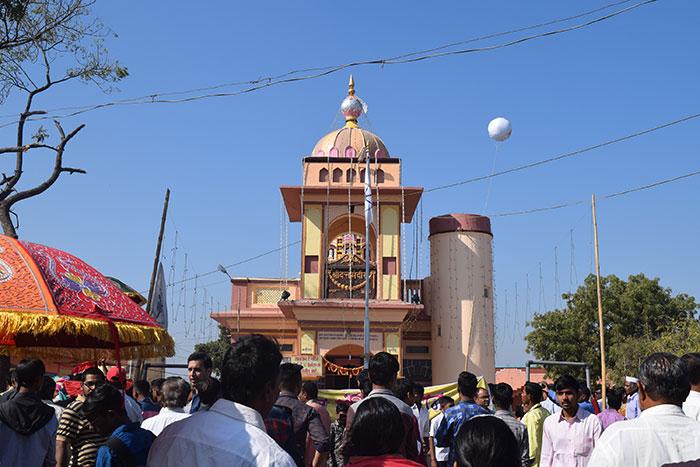 Dutta Mandir