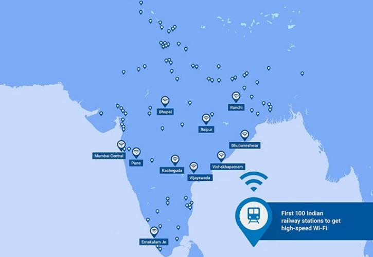 Google Free WiFi Railtel 100th Station Ooty