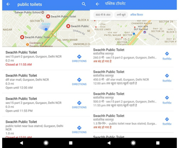 Google Maps Showcasing Public Toilet Information in Hindi and English Language