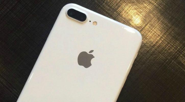 Jet White iPhone 7 Plus