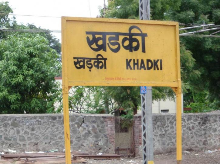 Khadki