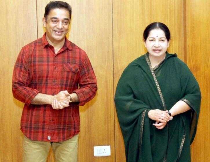 Kamal Haasan and Jayalalithaa