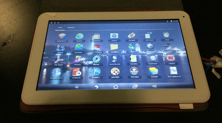 Woolim Android Tablet