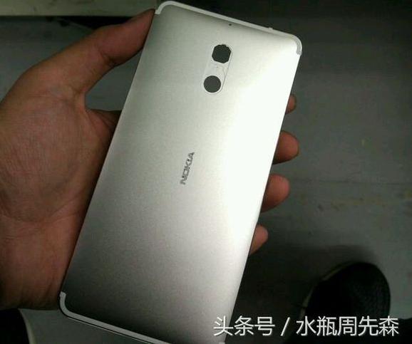 Nokia D1C Leaked Image