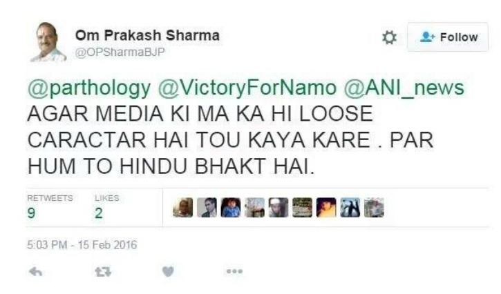 OP Sharma