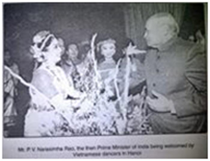 Prime Minister Rao
