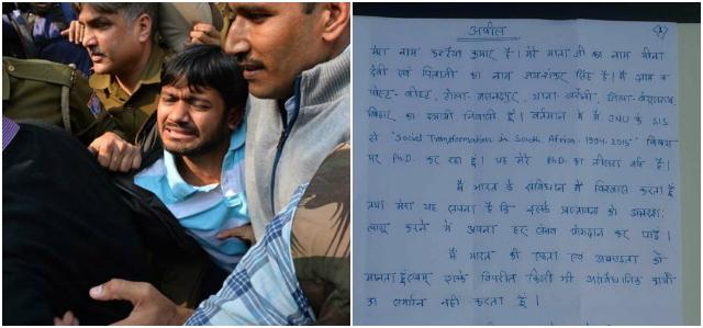 Kanhaiya Kumar letter