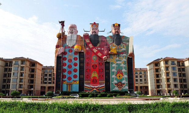 Ugly Chinese Building