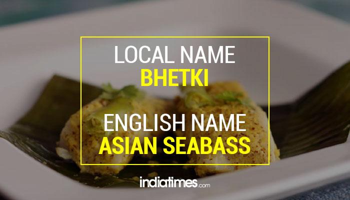 bhetki