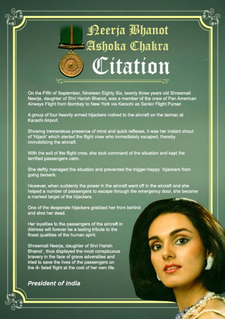 neerja-ashok chakra citation