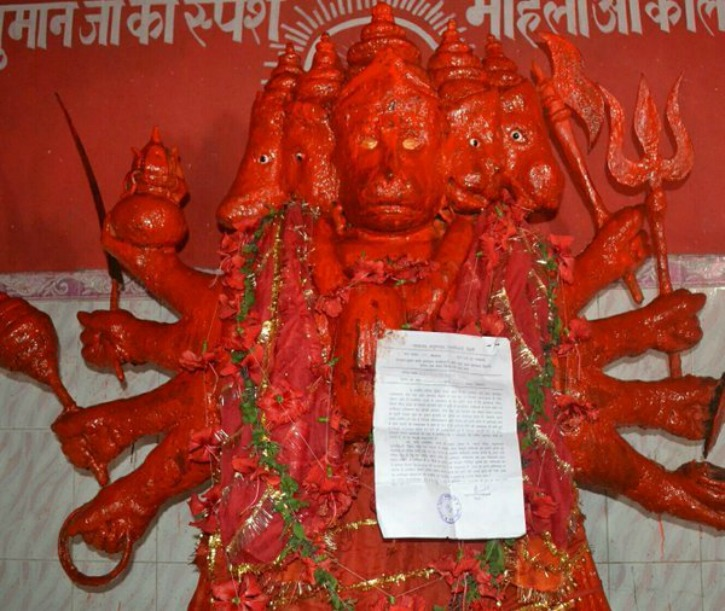 Lord Hanuman Lands In Legal Trouble For Land Encroachment