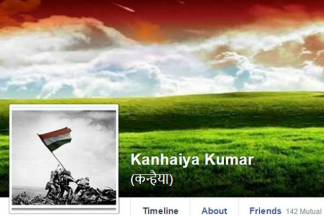This Image Of The Indian Tricolour Doing Rounds Of Social Media Is Fake