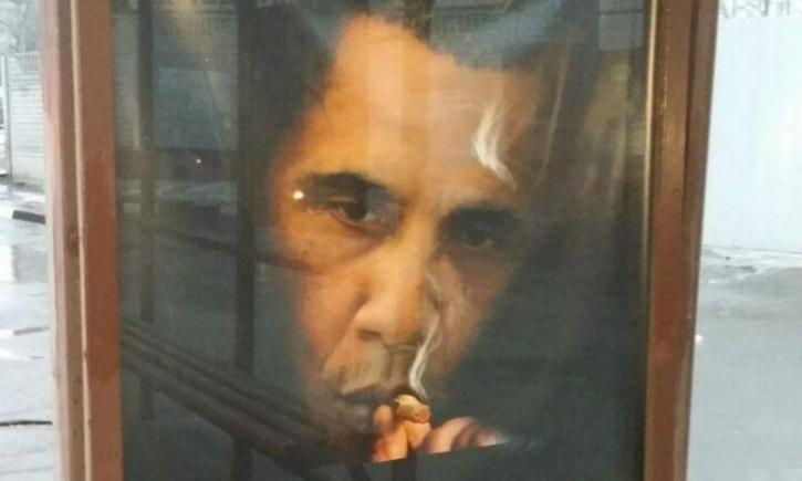 Smoking kills more people than Obama