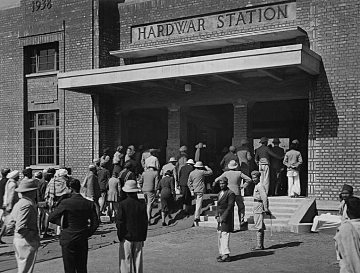 Hardwar station