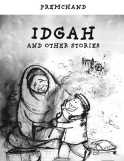 IDGAH