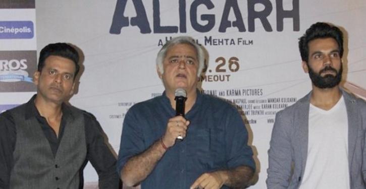 Aligarh Trailer Launch