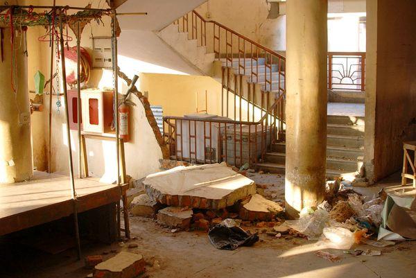 Manipur earthquake
