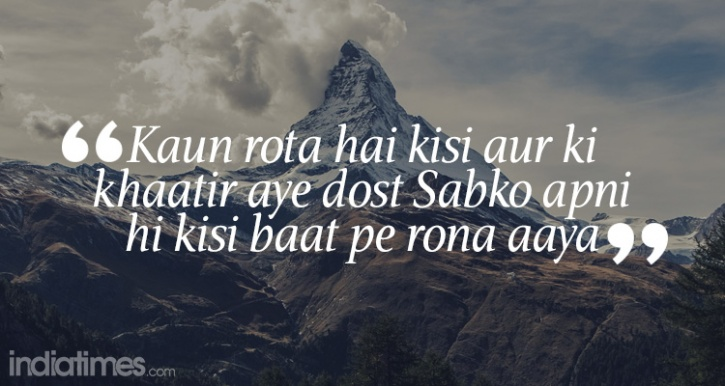sahir poetry