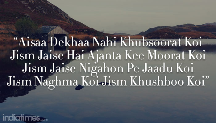 15 Times Nusrat Fateh Ali Khan Taught Us The True Meaning Of Longing