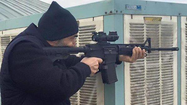 Ata Mohammad Noor gun