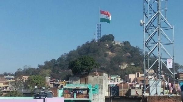 India pahari hill flag