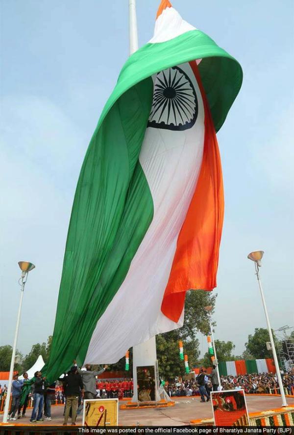 flag jharkhand oldest